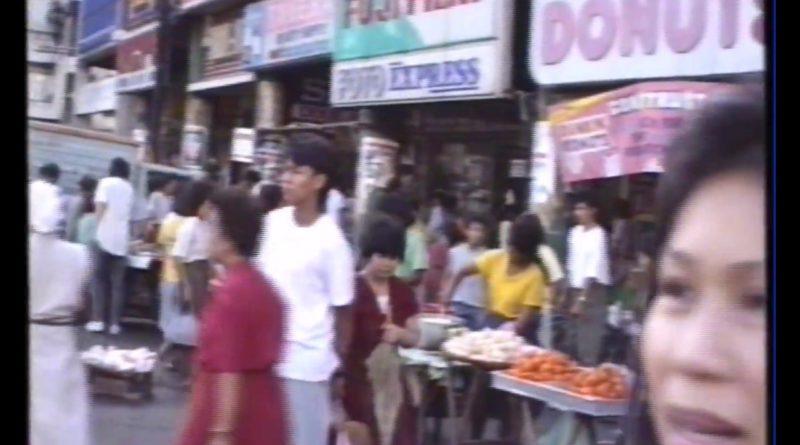 PHILIPPINEN MAGAZIN - VIDEOSAMMLUNG - Einkaufen in den 1980er Jahren in Manila
