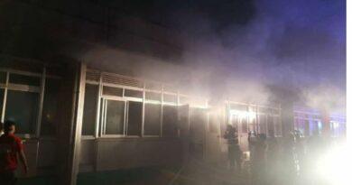 PHILIPPINEN MAGAZIN - NACHRICHTEN - Feuer in einem FDA-Lager in Muntinlupa