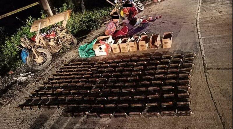 PHILIPPINEN MAGAZIN - NACHRICHTEN - Munition und Lebensmittel für NPA abgefangen